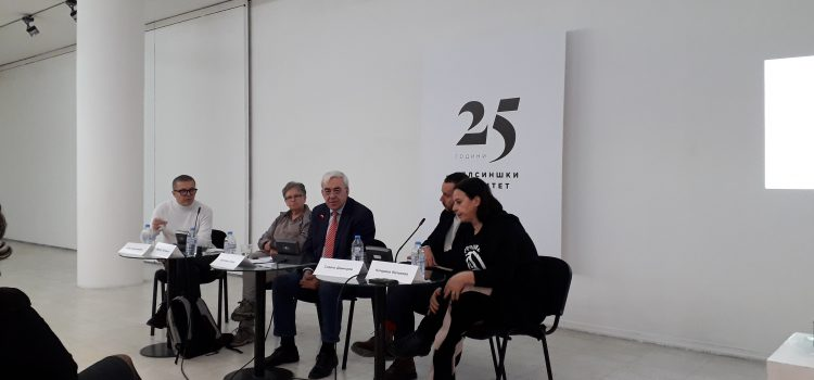 BOLD participates in the celebration of the 25th anniversary of the Helsinki Committee for Human Rights in Republic of Northern Macedonia