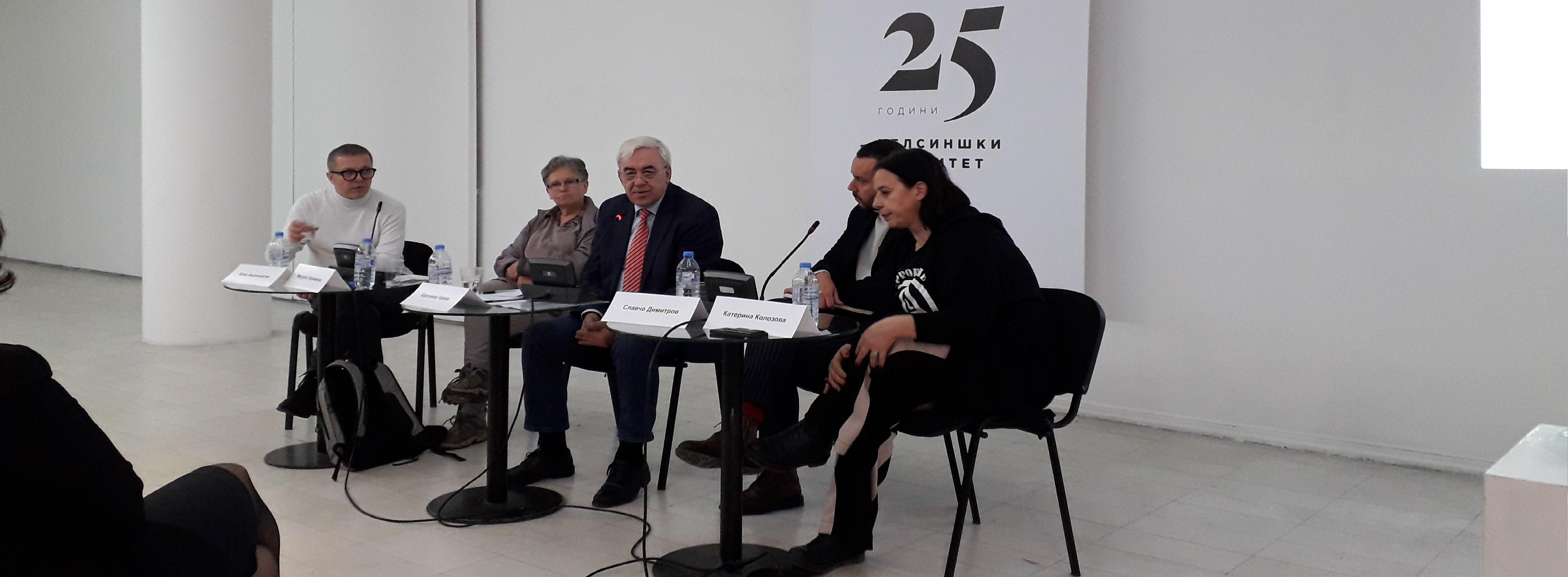 БОЛД участва в отбелязването на 25-тата годишнина от основаването Македонския Хелзинкския комитет С линк към речта на северно-македонския президент по случай юбилея