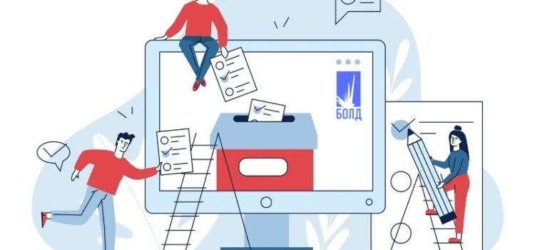 Апел за демократична и прозрачна предизборна кампания
